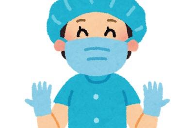 手術室の看護師さん