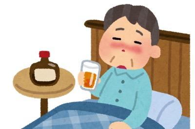 寝酒するお父さん