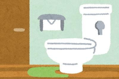 トイレのなか